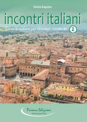 Primus Edizioni Incontri-italiani-Livello-B2