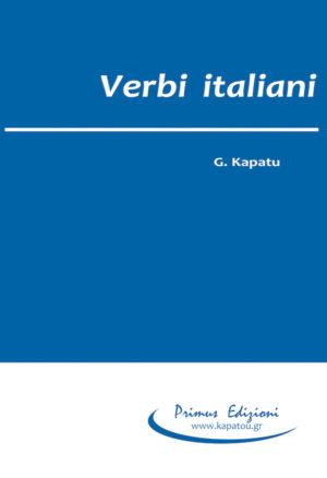Primus Edizioni Verbi Italiani