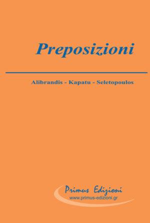 Primus Edizioni Preposizioni