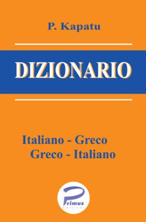 Primus Edizioni DIZIONARIO Italiano Greco Italiano Large